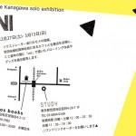 uni_dm_ura